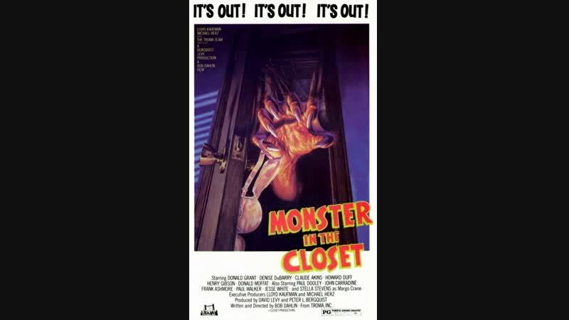 Монстр из шкафа / Monster in the Closet (1986)