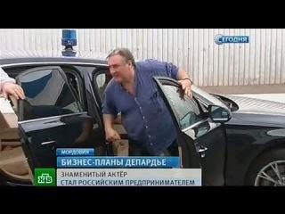 Жерара Депардье прокатили с мигалкой по Саранску