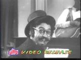 Eena Meena Deeka Dai Doma - Kishore Kumar - Aasha 1957