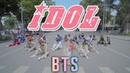 [KPOP IN PUBLIC] IDOL Girls VerSeries 'Love Yourself' Solo - BTS(방탄소년단) Dance Cover By The D.I.P