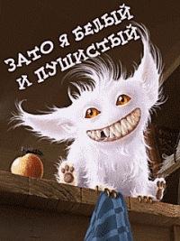 Ирина Жекина, 23 августа , Пермь, id47801587