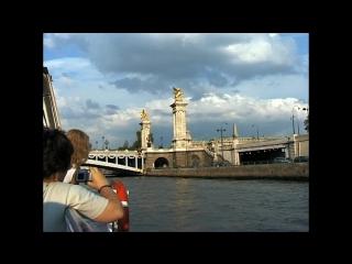 Париж (Мои воспоминания о Франции)