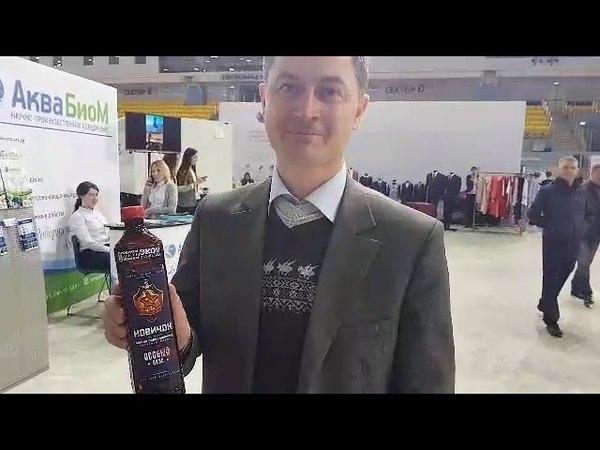 Масло Новичок из Ульяновской области