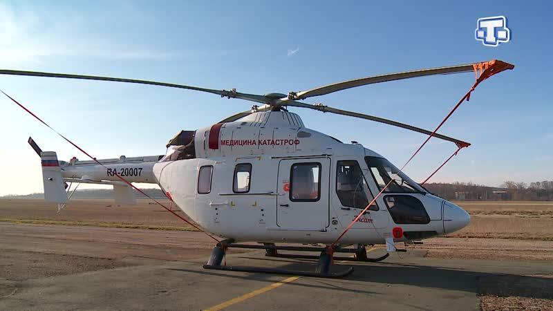 В Симферополе на базе медучреждения открылась вертолётная площадка