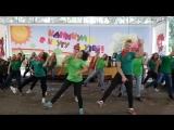 Танец вожатых 5 смены!!!