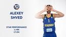 Единая баскетбольная лига матчи 11 19 гг Star Performance Alexey Shved scores 34 PTS in OT vs Nizhny Novgorod