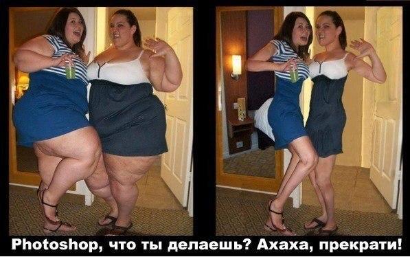 фотошоперы - фото 5