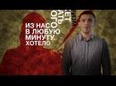 Абдулмуталиб Гаирбеков ПРОТИВ ТЕРРОРИЗМА