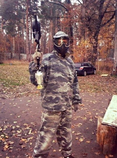 Григорий Иванищев, 10 ноября 1991, Днепропетровск, id125006843
