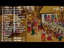 ТОП 100 Українські весільні пісні Частина 1 Українське весілля