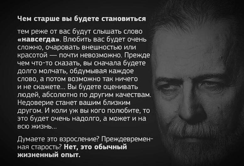 https://pp.userapi.com/c845218/v845218667/119fa9/xGshVAIfQpc.jpg