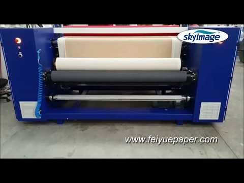 Sublimation Calender Working Process with 100gsm Fast Dry Sublimation Transfer Paper