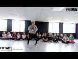 FREEWAY WORKSHOPS Lady Gaga feat. R. Kelly - Do What U Want (jazz-funk workshop by Maria Kolotun) FREEWAY DANCE CENTRE