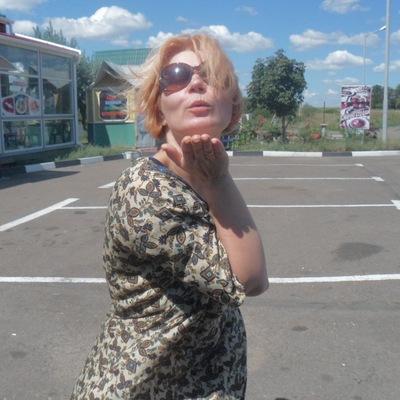 Анна Масловская, 8 мая 1969, Минск, id64735921
