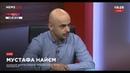 Найем: Роман Насиров не сможет работать при этом правительстве. Большой вечер 12.12.18