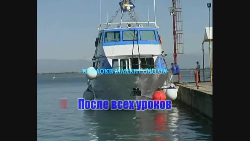 Караоке Красавица - Фактор 2 петь онлайн