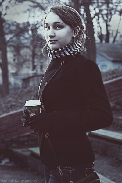 Наталья Перфильева, 23 декабря 1993, Киров, id97344653
