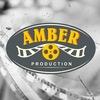 Amber Production • фотография • видеосъемка