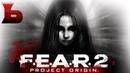 Прохождение F.E.A.R. 2: Project Origin — Часть 6: Опустошение: Город