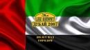 Дубай 🇦🇪 Полёт над городом Алекс Авантюрист С высоты птичьего