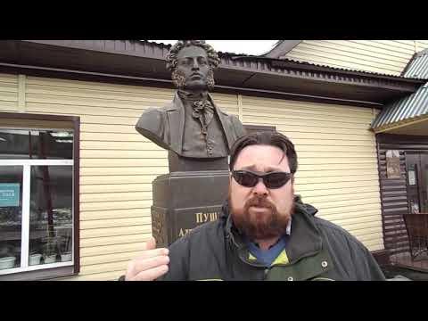 Липецкие гости в Мошково. Памятник Пушкину