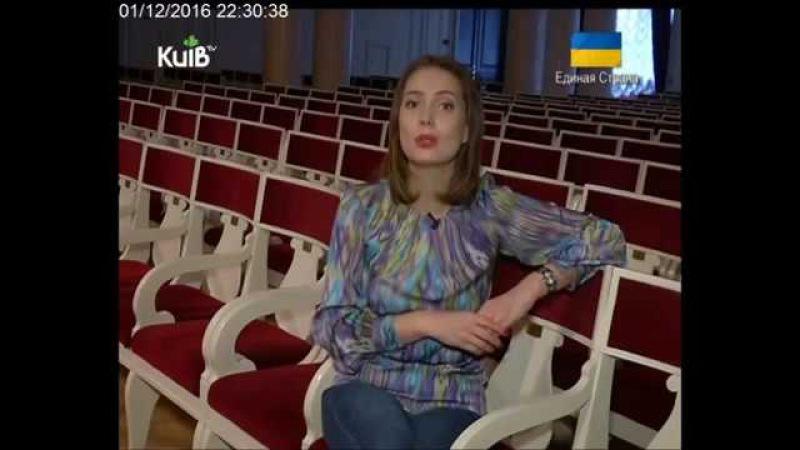 01.12.16 Прогулянки містом. Київська філармонія