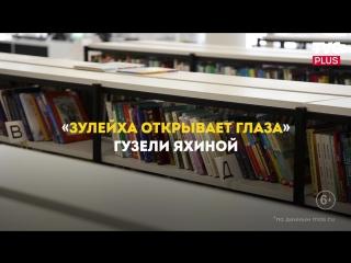Популярные книги в библиотеках