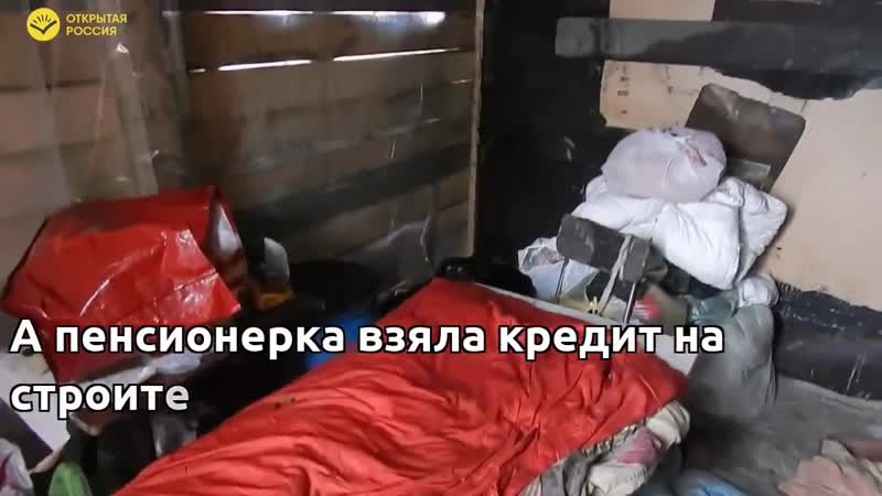 Семья инвалидов живет в сгоревшем доме, чиновники бездействуют