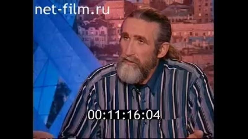 Час пик (ОРТ, 25.08.1998) Владимир Чуков
