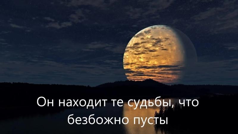 Выше солнца, Выше неба