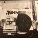 Олег Кашин фото #3
