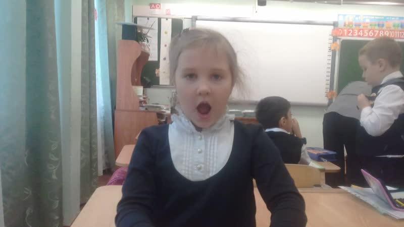 ифир в школе
