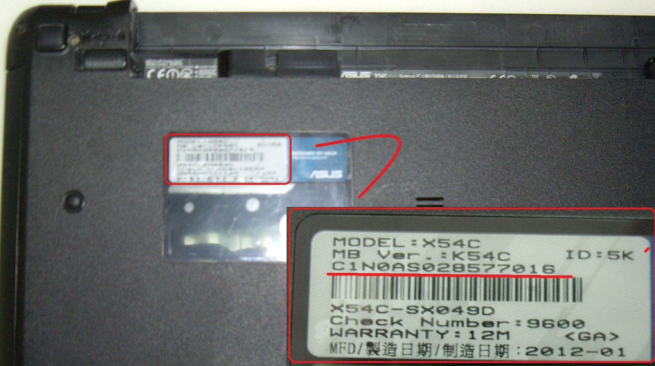 Серийный номер, так же можно посмотреть и на аккумуляторе любого.
