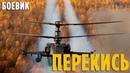 Боевик 2018 устал кромсать! ** ПЕРЕКИСЬ ** Русские боевики 2018 новинки HD 1080P