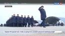 Новости на Россия 24 • Спустя 20 лет в Ульяновск вернулся 235 полк Военно-транспортной авиации