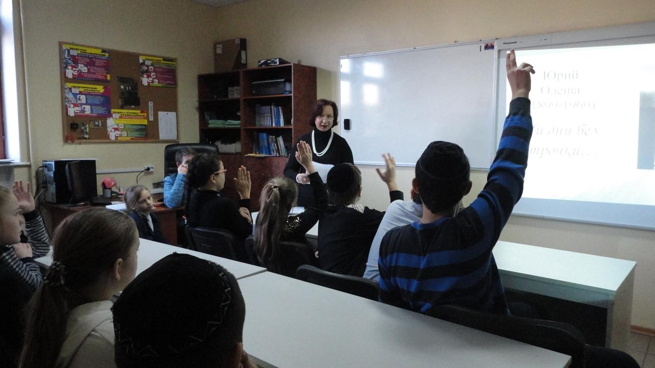 юрий олеша, донецкая республиканская библиотека для детей, отдел обслуживания учащихся 5-9 классов, юбилей писателя