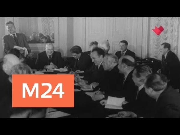 Тайны кино: Калина красная - Москва 24