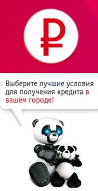 Φедор Κудрявцев, 17 апреля , Ужур, id213013492