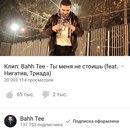 Бахтияр Алиев фото #47