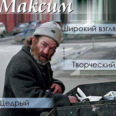 Максим Хлебников, 4 марта , Санкт-Петербург, id153581781