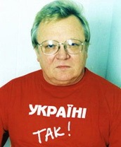 Александр Божко, 13 января , Киев, id182979103