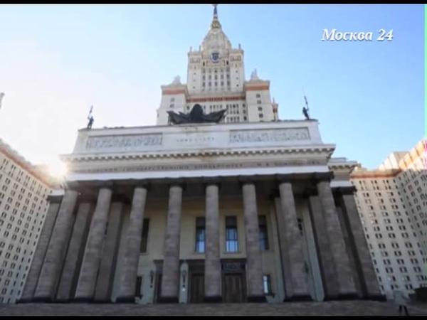 Дело техника Московские небоскребы