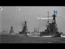 Вторая мировая война Цена империи Надвигающаяся буря 1 я серия