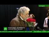 Король оперы как Пласидо Доминго пел и дирижировал в Мариинском.