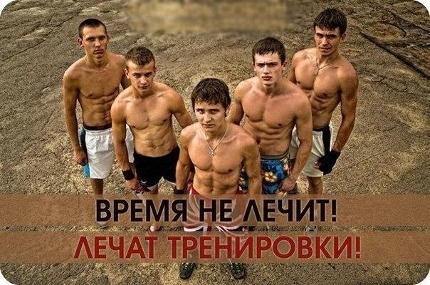 k-chemu-snitsya-goliy-znakomiy-muzhchina