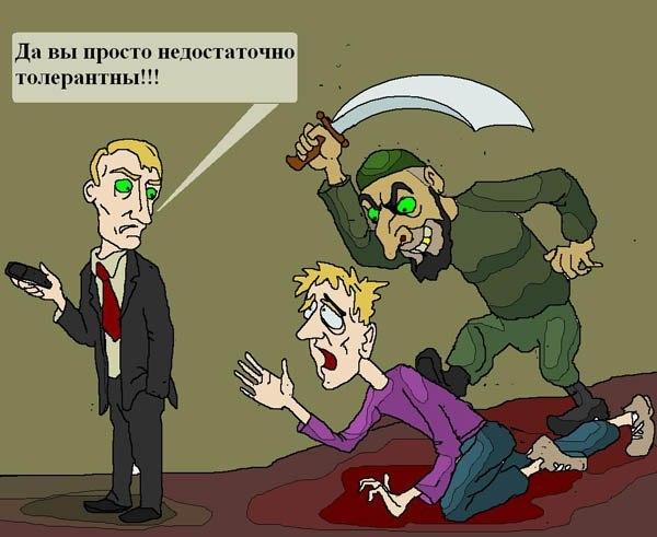 Кого кормит голодная Россия? - Страница 13 _PWsX7L3o_Y