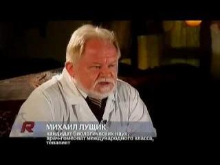 Вакцины и мафия в белых халатах