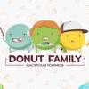 Доставка пончиков DONUT FAMILY   УЛЬЯНОВСК 