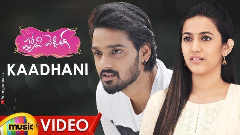 Kaadhani Full Video Song Happy Wedding Movie Songs Sumanth Ashwin Niharika Mango Music