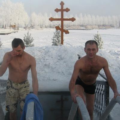 Евгений Борисов, 17 февраля , Магнитогорск, id169003263